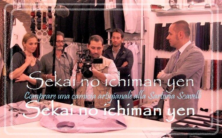 "Chi bussa alla porta? ""CHIKYU TEREBI – EL MUNDO"" from Japan tv 2"