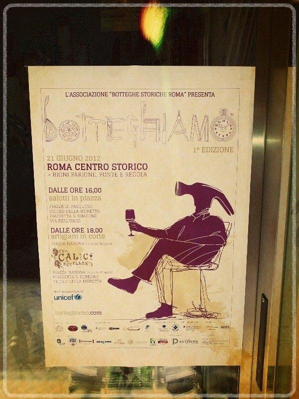 Botteghiamo - 21 Giugno 2012 - Prima Edizione